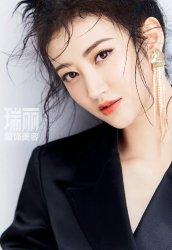 Jing Tian for Rayli Magazine September 2019-4