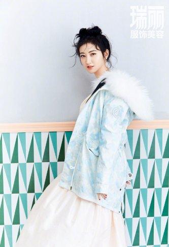 Jing Tian for Rayli Magazine September 2019-5