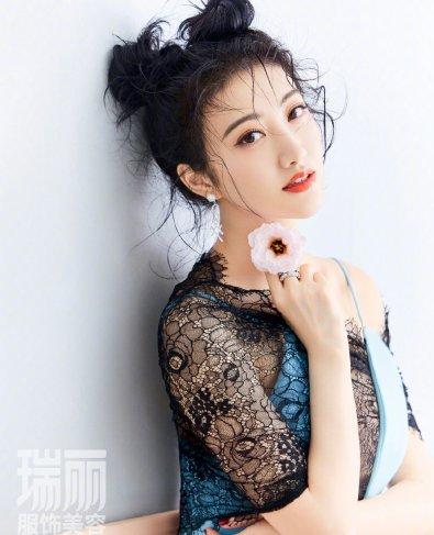 Jing Tian for Rayli Magazine September 2019-6