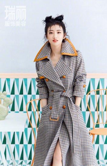 Jing Tian for Rayli Magazine September 2019-8