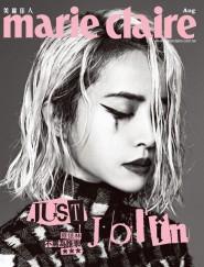 Jolin TsaiMarie Claire Taiwan August 2019 Cover D