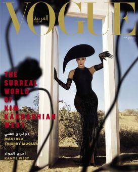 Kim Kardashian West Vogue Arabia September 2019 Cover B