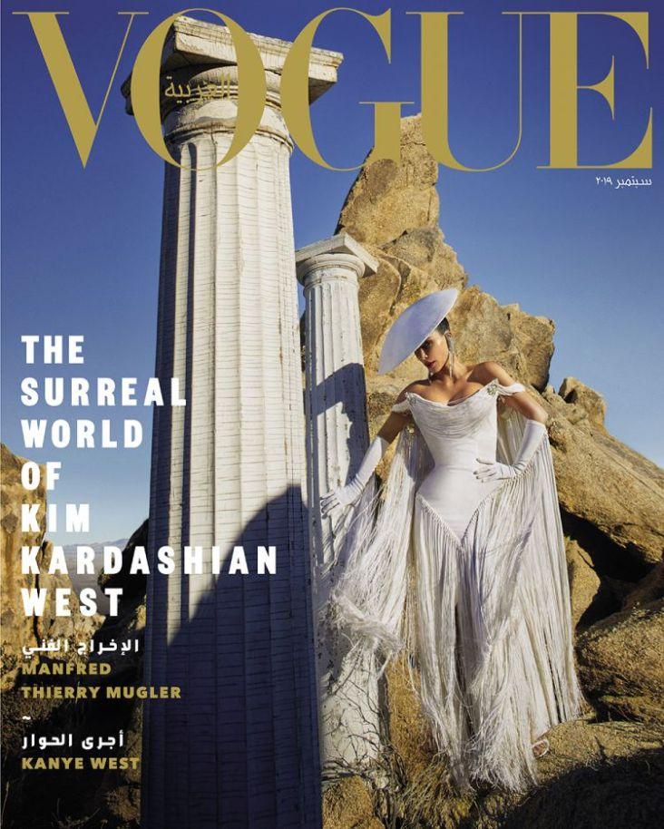 Kim Kardashian West Vogue Arabia September 2019 Cover C
