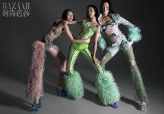 Lina Zhang & Bomi Youn & Tominaga Ai for Harper's Bazaar China September 2019-20