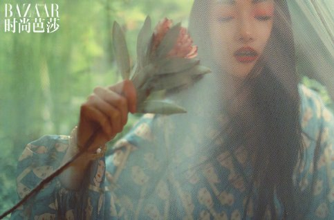 Lina Zhang & Bomi Youn & Tominaga Ai for Harper's Bazaar China September 2019-21