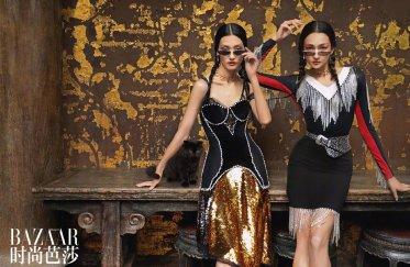 Lina Zhang & Bomi Youn & Tominaga Ai for Harper's Bazaar China September 2019-24