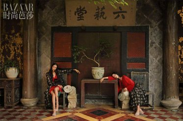 Lina Zhang & Bomi Youn & Tominaga Ai for Harper's Bazaar China September 2019-26