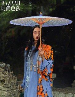 Lina Zhang & Bomi Youn & Tominaga Ai for Harper's Bazaar China September 2019-3