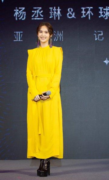 Rainie Yang in Stella McCartney Fall 2019-6