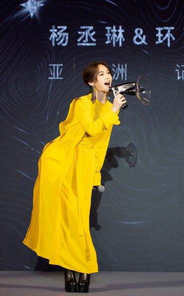 Rainie Yang in Stella McCartney Fall 2019-7