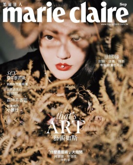 S Elephant Dee for Marie Claire Taiwan September 2019 Cover B