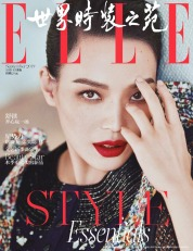 Shu Qi for ELLE China September 2019 Cover A