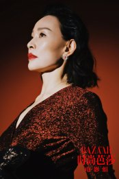 Joan Chen for Harper's Bazaar China September 2019-5