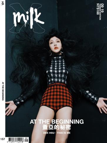 S Elephant Dee MilkX TaiwanSeptember 2019 Cover B