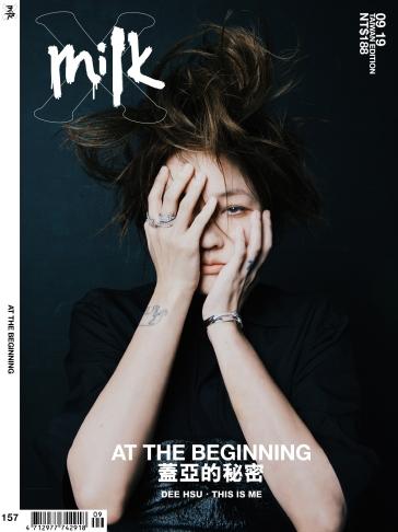 S Elephant Dee MilkX TaiwanSeptember 2019 Cover C