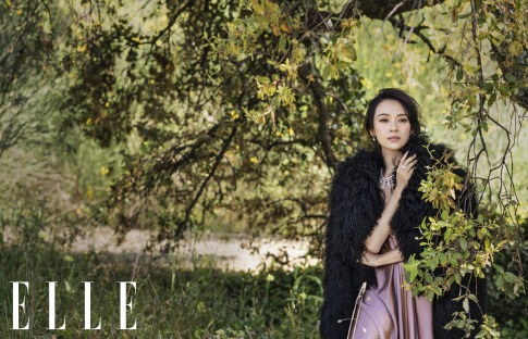 Ziyi Zhang for ELLE China October 2019-6