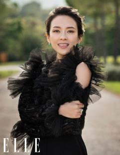 Ziyi Zhang for ELLE China October 2019-7