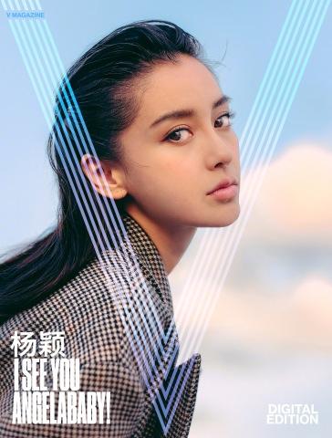 Angelababy for V Magazine Fall 2019 Digital Edition Cover C