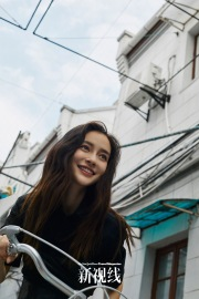 Angelababy The New York Times Travel China October 2019-4