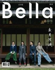 Cita Bella Taiwan October 2019 Cover B
