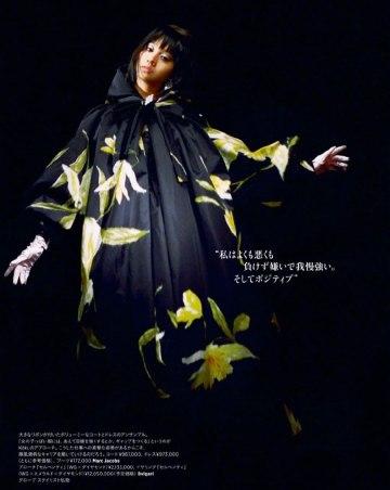 Kōki for Harper's Bazaar Japan December-6