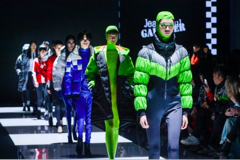 Jean Paul Gaultier X Bosideng Collaboration-1