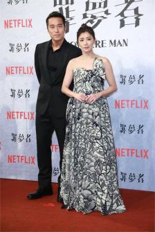 Joseph Zhang in Celine with Alyssa Chia in Dior Resort 2020-5