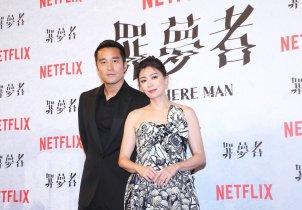 Joseph Zhang in Celine with Alyssa Chia in Dior Resort 2020