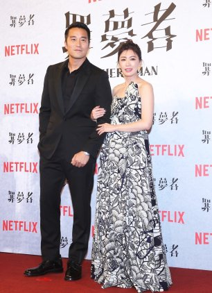 Joseph Zhang in Celine