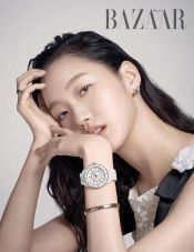 Kim Ko-eun for Harper's Bazaar Korea December 2019-6
