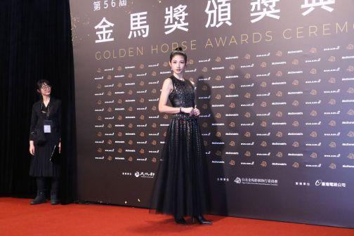 Nana Lee in Dior Resort 2020-8