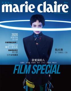 Rainie Yang for Marie Claire Taiwan November 2019 Cover B