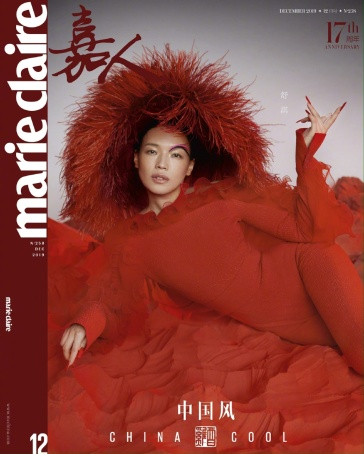 Shu Qi for Marie Claire China December 2019-10