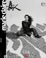 Shu Qi for Marie Claire China December 2019-3