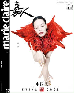 Shu Qi for Marie Claire China December 2019-5