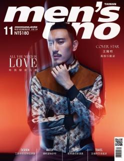 Sunny Wang for Men's Uno Taiwan November 2019 Cover B