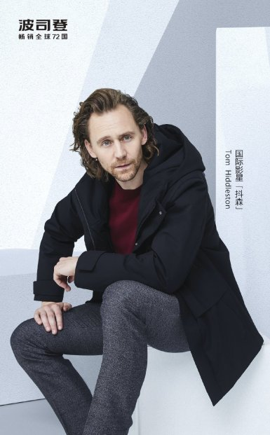 Tom Hiddleston for Bosideng 2019 Campaign-1