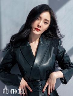 Yang Mi for L'officiel China & Paris & US December 2019-6