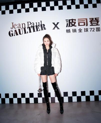 Yang Mi in Jean Paul Gaultier X Bosideng Collaboration