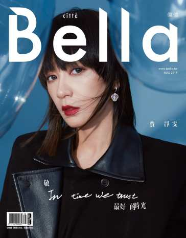 Alyssa Chia for Citta Bella Taiwan August 2019