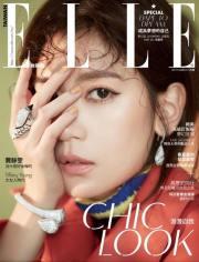 alyssa-chia-for-elle-taiwan-march-2019-cover