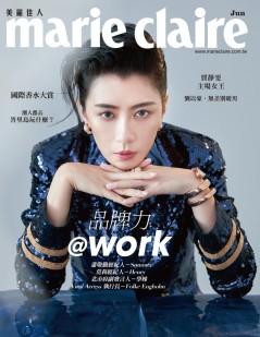 alyssa-chia-marie-claire-taiwan-june-2019-cover-a