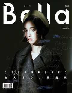 annie-chen-citta-bella-taiwan-june-2019-cover-a