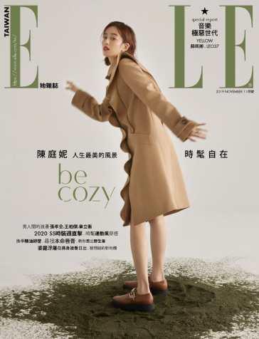 annie-chen-for-elle-taiwan-november-2019-cover