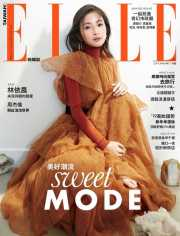 Ariel-Lin-for-ELLE-Taiwan-January-2019-Cover-A