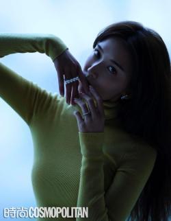 Chiling Lin and Akira for Cosmopolitan China January 2020-9