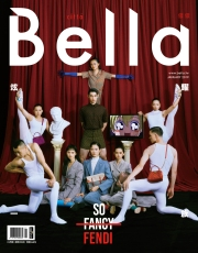 Citta-Bella-Taiwan-January-2019-Cover-A
