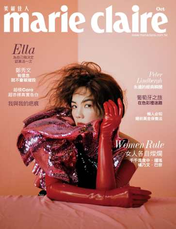 Ella Chen for Marie Claire Taiwan October 2019 Cover
