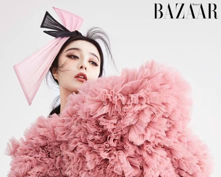 Fan Bingbing for Harper's Bazaar Vietnam January 2020-1