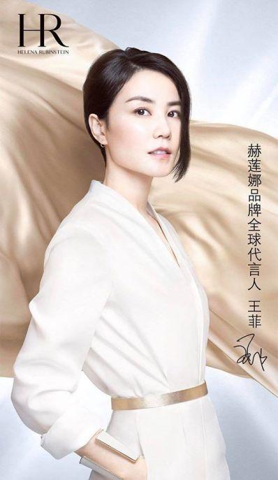 Faye Wong X Helena Rubinstein Campaign-3